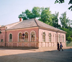 Synagogue of Daugavpils