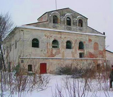 Kobrin Synagogue
