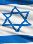 Address by the President of Israel at a Meeting with the World Jewish Restitution Organization