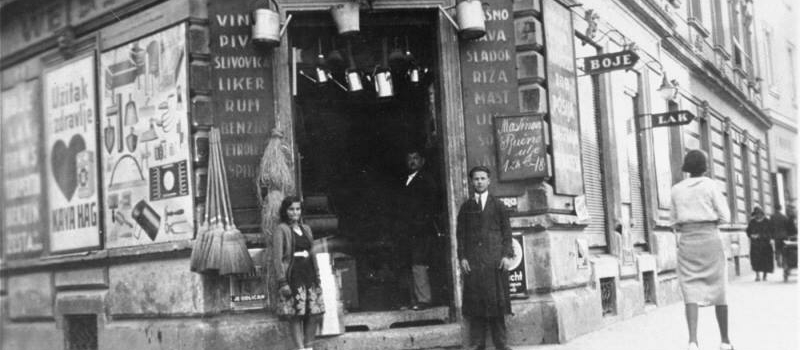 During the Holocaust, thousands of Jewish properties in Croatia were seized by the Nazis and their collaborators. On this International Holocaust Remembrance Day, we honor the memory of 6,000,000 Jews by fighting for justice for Holocaust survivors and their families through Holocaust restitution. Help us raise awareness for Holocaust restitution by sharing this post. Photo: View of the entrance to a Jewish owned business in Zagreb, Croatia belonging to Vilim Weiss (circa 1941). Via the United States Holocaust Museum.