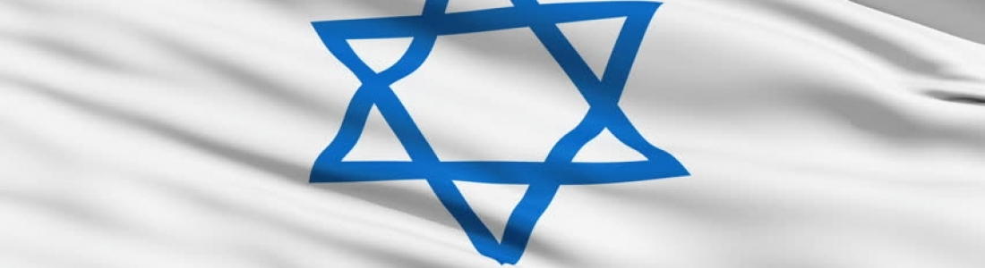 Romanian Holocaust Survivors in Israel Receive Additional Funds